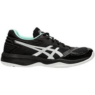 Univerzálna športová obuv  Netburner Ballistic FF