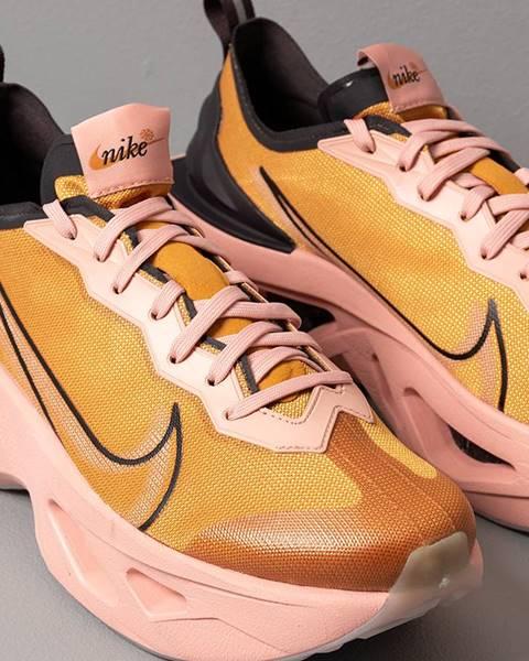 Žlté tenisky Nike
